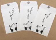 omotenashiプチ袋WH ふりふりパンダ